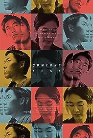 Someone Else (2015)