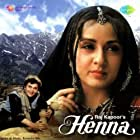 Zeba Bakhtiar and Rishi Kapoor in Henna (1991)