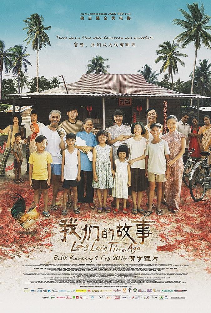 Mark Lee, Aileen Tan, Suhaimi Yusof, Lei Wang, Benjamin Josiah Tan, and Charmaine Sei in Long Long Time Ago (2016)