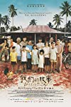 Singapore's mm2 unveils trio of new titles