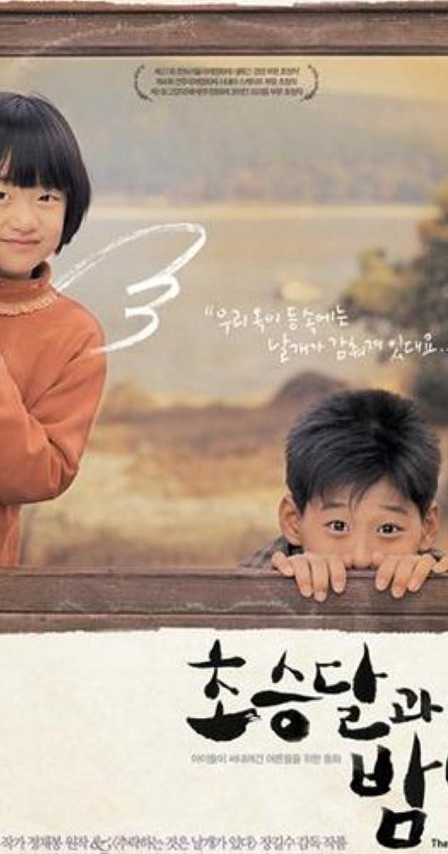 Image Choseung-dal-gwa bam-bae