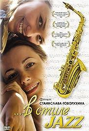 V stile jazz Poster