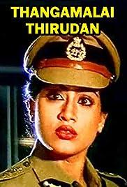 Thangamalai Thirudan Poster