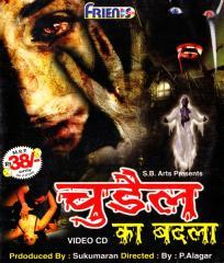 Chudail Ka Badla movie, song and  lyrics
