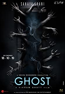 Ghost (I) (2019)