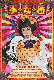 Shôjo tsubaki Poster