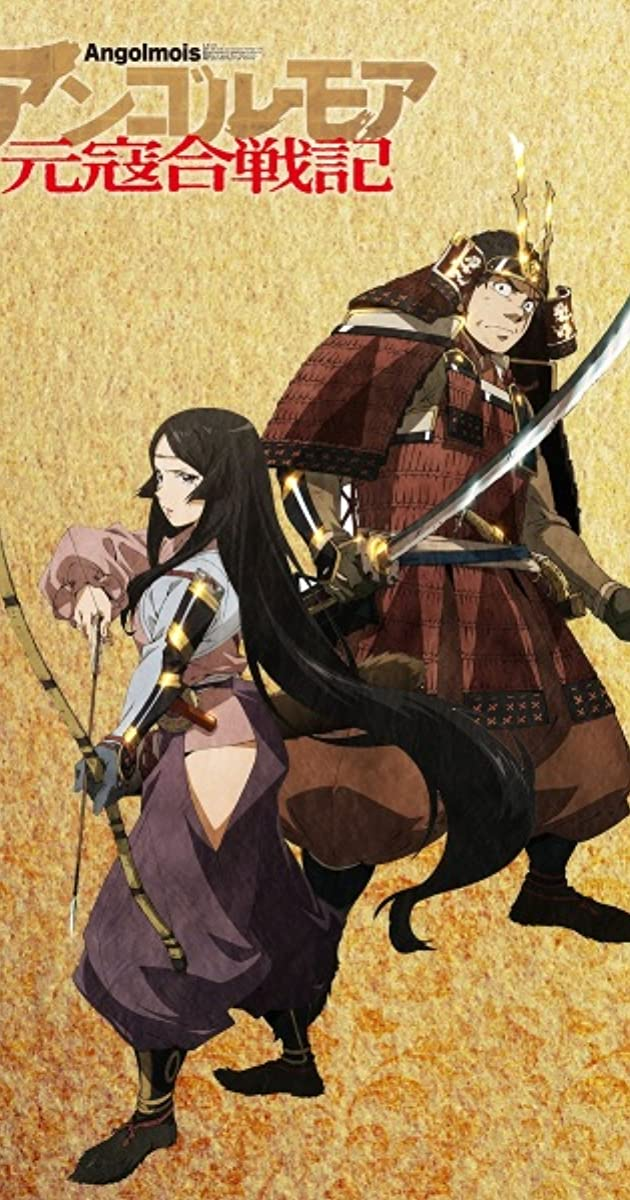 download scarica gratuito Angolmois: Genkou Kassenki o streaming Stagione 1 episodio completa in HD 720p 1080p con torrent