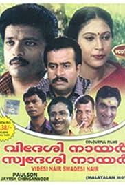 Videsi Nair Swadesi Nair Poster