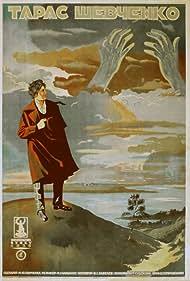 Taras Shevchenko (1926)