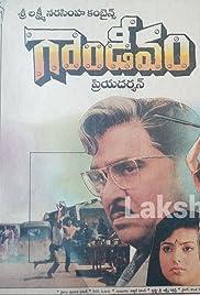Gandeevam (1994) filme kostenlos