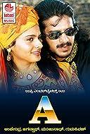 Janumada Jodi (1996) - IMDb