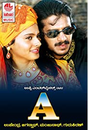 ##SITE## DOWNLOAD A: Film by Upendra (1998) ONLINE PUTLOCKER FREE