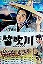 The River Fuefuki (1960) Poster