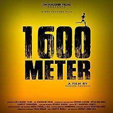 1600 Meter