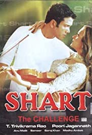 Shart: The Challenge Poster