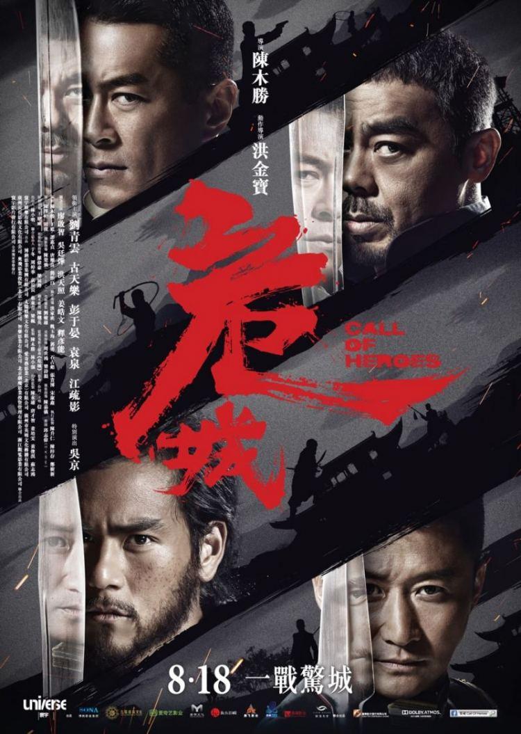 Legião de Heróis [Dub] – IMDB 6.5