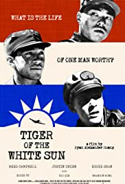 Tiger of the White Sun Poster