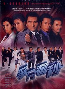 Movie ipod free download Chen fun du miao Hong Kong [1280x544]