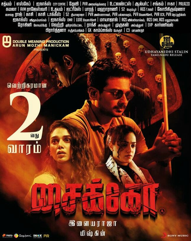 Psycho 2020 Tamil+Hindi Subbed 720p NF WEB-DL