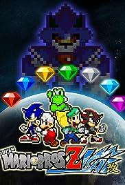 Super Mario Bros. Z Poster