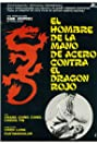 Xue bao (1972) Poster