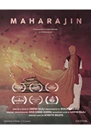 Maharajin