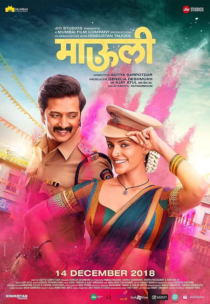 Mauli (2018) Marathi