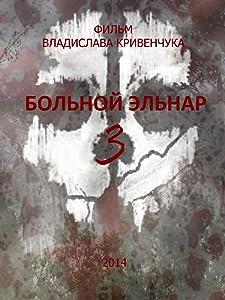 Psp go movie downloads free Crazy Elnar 3 [BRRip]