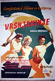 Sverstnitsy Poster