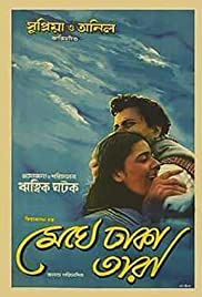 The Cloud-Capped Star (1960) Meghe Dhaka Tara 720p