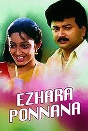 Ezhara Ponnana Poster