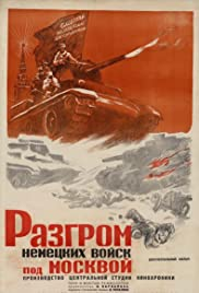 Moscow Strikes Back Poster