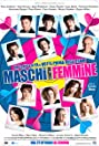 Men Vs Women (2010) Poster
