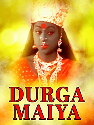 Durga Maiya movie, song and  lyrics