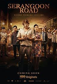 Serangoon Road (2013)