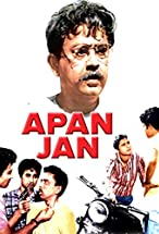 Primary image for Apanjan