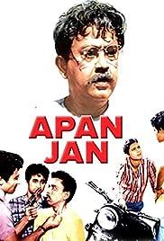 Apanjan () film en francais gratuit