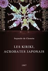 Les Kiriki, acrobates japonais (1907)