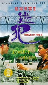 Download hindi movie Prison on Fire II