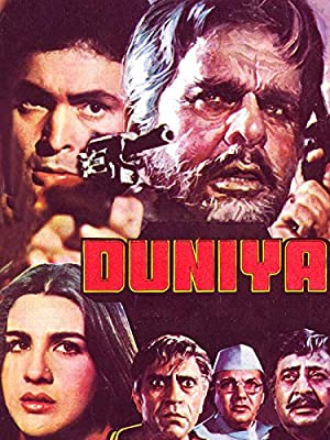 Javed Akhtar Duniya Movie