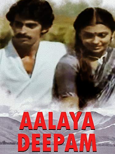 Alaya Deepam ((1984))