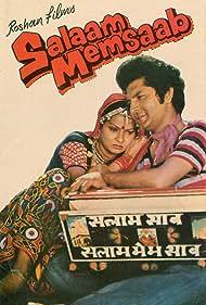 Salaam Memsaab (1979)