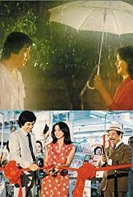 Fei yue de cai hong (1980)