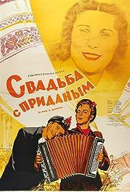Svadba s pridanym (1953)
