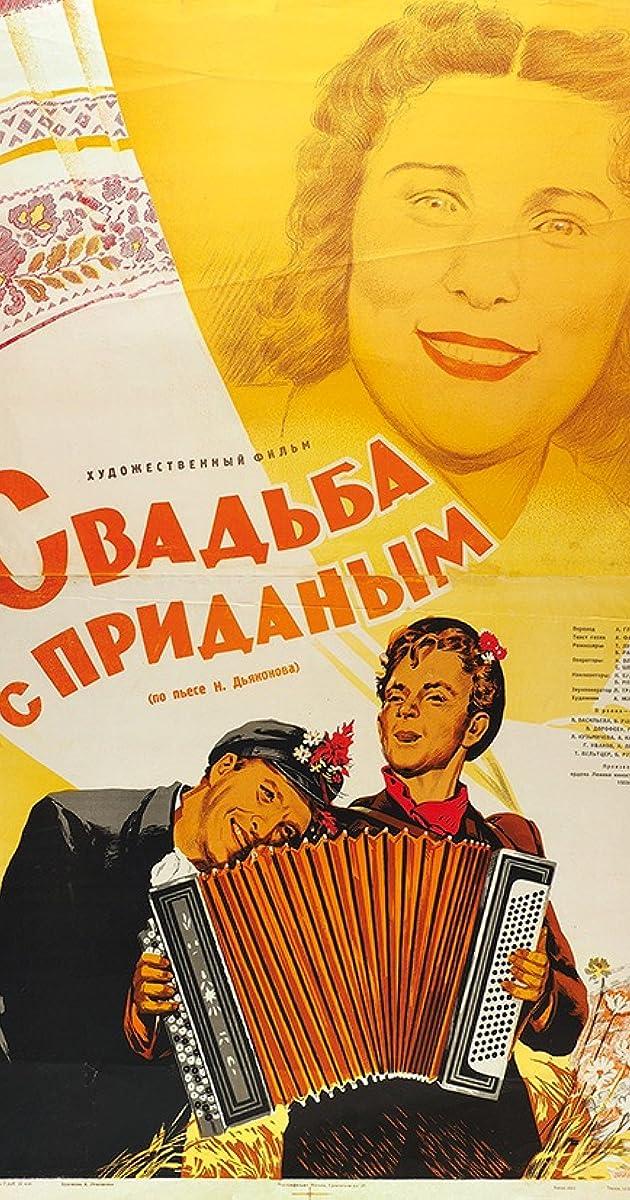 Bride with a Dowry (1954) - News - IMDb