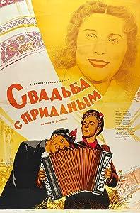 Up movie 2016 free download Svadba s pridanym [movie]