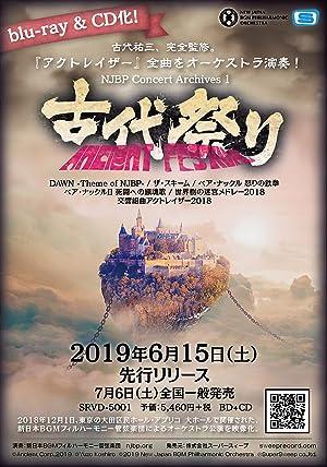 NJBP Concert Archives 1 ~ANCIENT FESTIVAL~