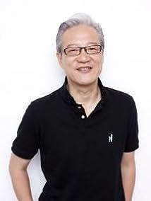 Hôchû Ôtsuka