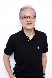 Hôchû Ôtsuka Picture