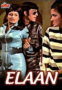 Movie adult watch Elaan by Lekh Tandon [720x480]